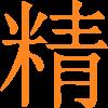 Stoll-TCM_Shen